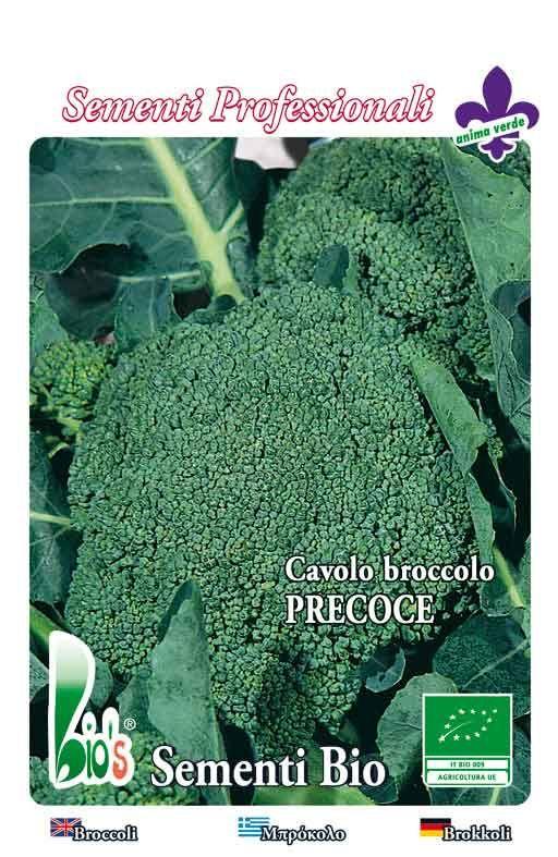 Brokula RAMOSO CALABRESE - rana Cijena