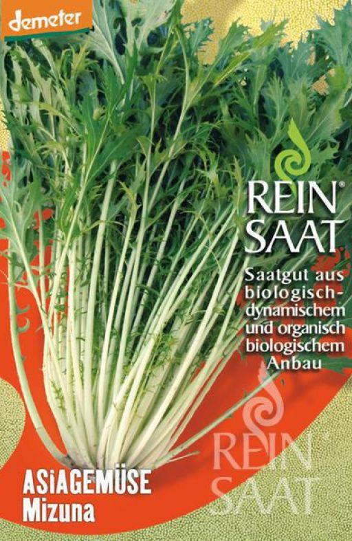 Salata azijska MIZUNA Cijena