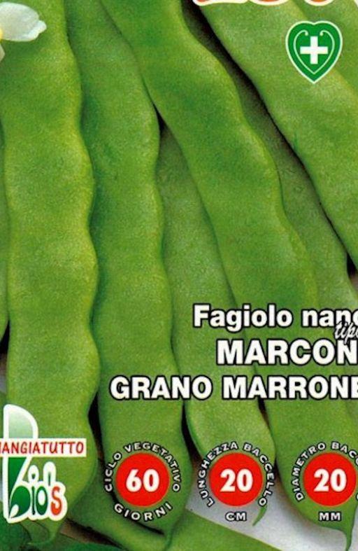 Mahune GARRAFAL (MARCONI) - niske Cijena